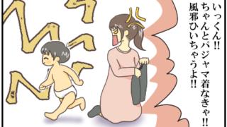 男の子2人の育児4コマ無料漫画。子どもに注意する時の戦いサムネイル。