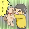 犬のぬいぐるみを「ぴょーんワン!」とジャンプさせているイラスト。