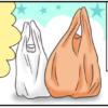 男の子2人兄弟の無料4コマ育児漫画。買い物袋を引きずりながら持ってくれる長男。サムネイル