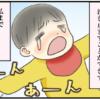 男の子2人兄弟の無料4コマ育児漫画。3才の本気の泣き声には、0才の泣き声はかすむ。サムネイル。