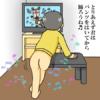 パンツをはかず、おかあさんといっしょのオカピと踊る長男のイラスト。。