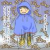 雨の中、水たまりに入ってバチャバチャ遊んでいる長男のイラスト。