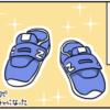 きれいな子どもの靴のイラスト
