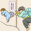 男の子2人兄弟ブログの育児漫画。一緒のポーズで昼寝をしている長男と次男のイラスト。