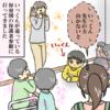 男の子2人兄弟ブログの育児漫画。保育園で先生と園児がお遊戯してる中、母を見ている長男。