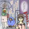 男の子2人兄弟ブログの育児漫画。大雨の中、傘をさしながら荷物を持って次男をおんぶしている母。そこに、グチャグチャの長男が抱っこをせがんでくる。