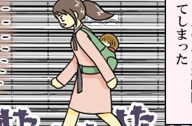 次男をおんぶして、急いで歩いている母のイラスト。