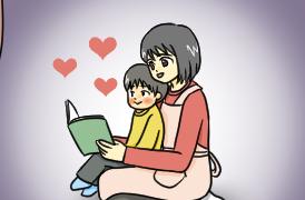 保育実習生のひざで絵本を読んでもらう長男のイラスト。