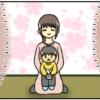 母:素晴らしい保育士さん。素敵な考え方だなー。いっくんがどこに貼ろうと意思を尊重してあげよう。